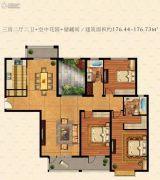 鹏欣水游城3室2厅2卫176平方米户型图