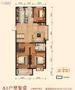 智慧领域3室2厅2卫118--122平方米户型图