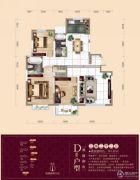 鸿嘉星城・观澜御府3室2厅2卫161平方米户型图