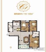 亚星锦绣山河3室2厅1卫116--120平方米户型图