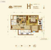 盛世御城1室2厅1卫64--67平方米户型图