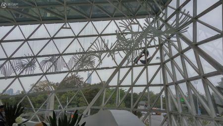 三胞国际广场