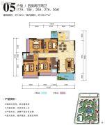 海港城4室2厅2卫122平方米户型图