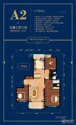 金域华府3室2厅2卫133平方米户型图
