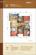 金地西沣公元4室2厅2卫128平方米户型图