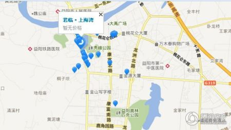 君临・上海湾