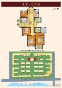 亚华桂竹园3室2厅2卫179平方米户型图