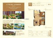 大悦城2室2厅1卫115平方米户型图