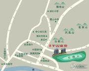 半山豪苑交通图