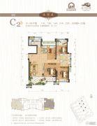 闽江世纪城4室2厅2卫141平方米户型图