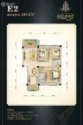 阳晨秀水湾3室2厅2卫108平方米户型图