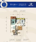碧桂园・半岛1号3室2厅1卫80平方米户型图