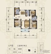 三田雍泓・青海城3室2厅2卫134平方米户型图