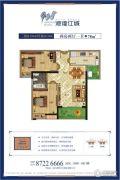 港湾江城2室2厅1卫78平方米户型图