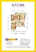 天元御城2室2厅1卫140平方米户型图