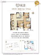 华宇锦绣花城3室2厅2卫92--101平方米户型图