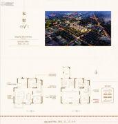 中海・昆明路九号4室2厅2卫190平方米户型图