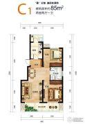 远景・北京荟2室2厅1卫85平方米户型图