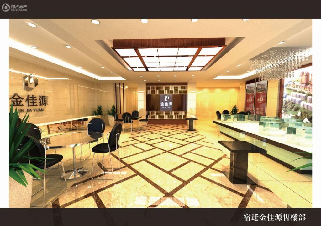 金佳源全新售楼中心效果图(2014-05)