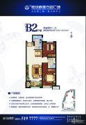 银川西夏万达广场2室2厅1卫0平方米户型图