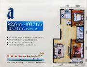 格林逸水苑三期2室2厅1卫92--107平方米户型图