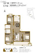 京华青庭3室2厅2卫139平方米户型图