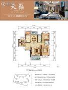 中交・中央公园3室2厅2卫119平方米户型图
