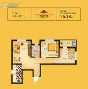 荣安广场2室2厅1卫76平方米户型图