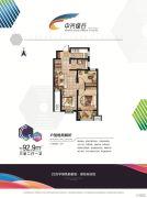 中兴绿谷3室2厅1卫92平方米户型图
