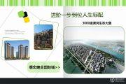 泰宏建业国际城看图说房