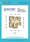 碧桂园生态城左岸4室2厅1卫109平方米户型图