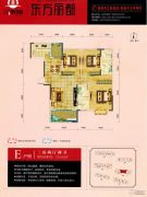 东方丽都3室2厅2卫122平方米户型图