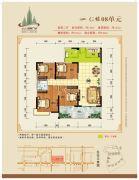 鑫源国际广场4室2厅2卫143平方米户型图