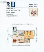 绿水・云间1室1厅1卫53平方米户型图