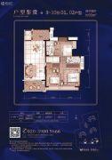 景业东湖洲豪园3室2厅2卫95平方米户型图
