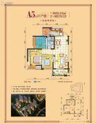 碧桂园・南城首府3室2厅1卫89平方米户型图
