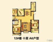 晋开四季城3室2厅2卫128平方米户型图