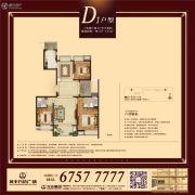 吴中万达广场3室2厅2卫137--147平方米户型图