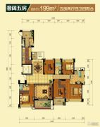 中联城5室2厅1卫199平方米户型图