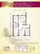 美域江岛3室2厅2卫0平方米户型图