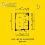 恒大都市广场0室0厅0卫62平方米户型图