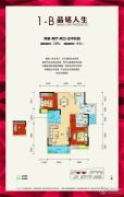 万和国际2室2厅2卫109平方米户型图