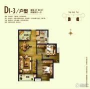 安居东城2室2厅1卫98平方米户型图