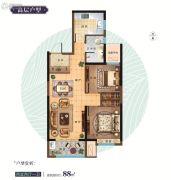 保利爱尚海2室2厅1卫88平方米户型图