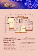 凯南广场2室2厅2卫90平方米户型图