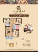 航宇・长江国际3室2厅1卫91平方米户型图
