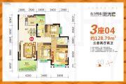 东方明珠・阳光橙3室2厅2卫128平方米户型图