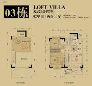 领江壹号3室3厅0卫131平方米户型图