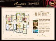 碧桂园花溪1号4室2厅2卫0平方米户型图