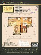 桂林奥林匹克花园3室2厅2卫109平方米户型图